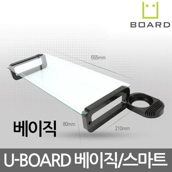 모니터받침대 U-BOARD Basic 블랙/ 화이트/ 당일발송 상품이미지