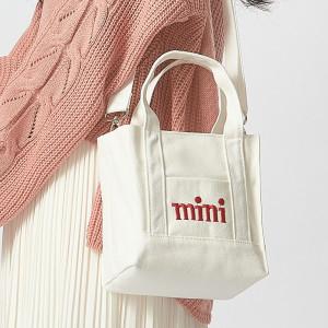 신상 에코백 여성가방 무지 천가방 숄더백 크로스백