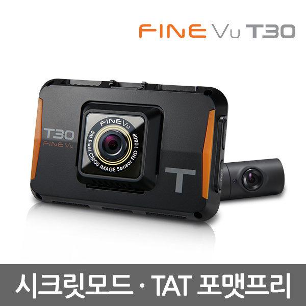 장착할인 파인뷰 T30 2채널 블랙박스 상품이미지