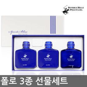 POLO 스포츠블루 남성화장품 3종 선물세트 스킨 로션