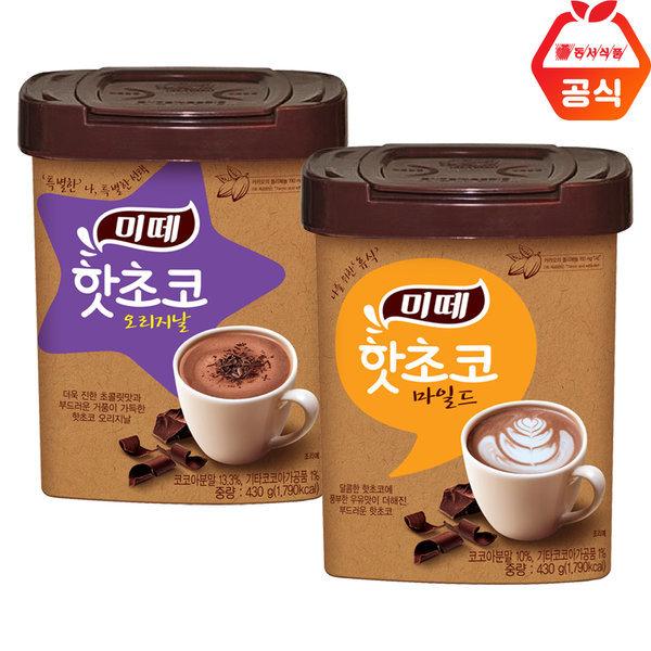 미떼 핫초코 430gx2/오리지날/코코아/ 상품이미지
