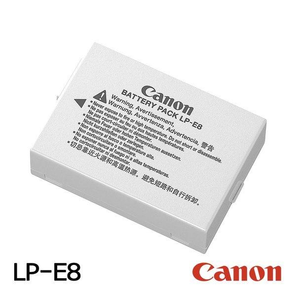 정품  LP-E8 Li-ion 충전배터리 상품이미지