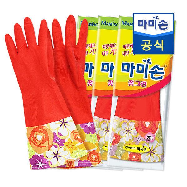 마미손 고무장갑 기모(대형) 3개 /라텍스/김장 /태화 상품이미지