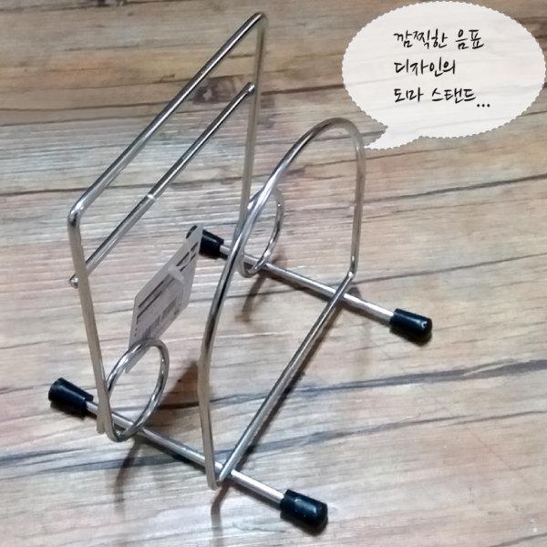 일본 에코/와이어 도마스탠드(음표)/도마꽂이 상품이미지