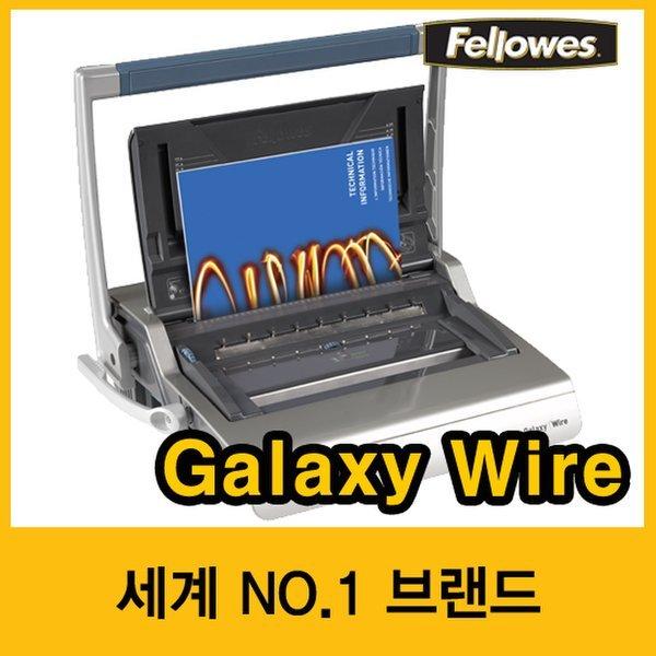 펠로우즈  와이어제본기 Galaxy Wire (56224) 상품이미지