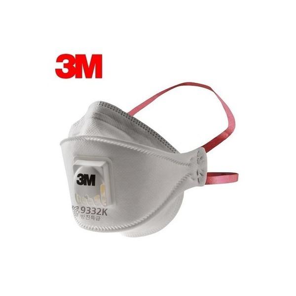 3M 9332K-특급방진마스크/고효율HEPA필터/접이식 상품이미지