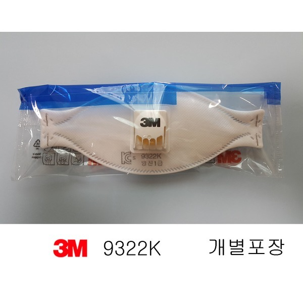 3M 9322K 1급방진마스크-대화중 밀착도 유지/접이식 상품이미지