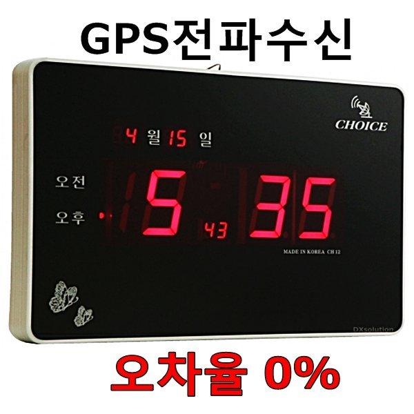 전파수신/전자벽시계/CH-12/인테리어/LED/디지털/GPS 상품이미지