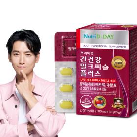 프리미엄 간건강 밀크씨슬 6박스 (6개월분)