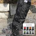 등산 방수 스패츠(블랙) 방한 겨울 용품