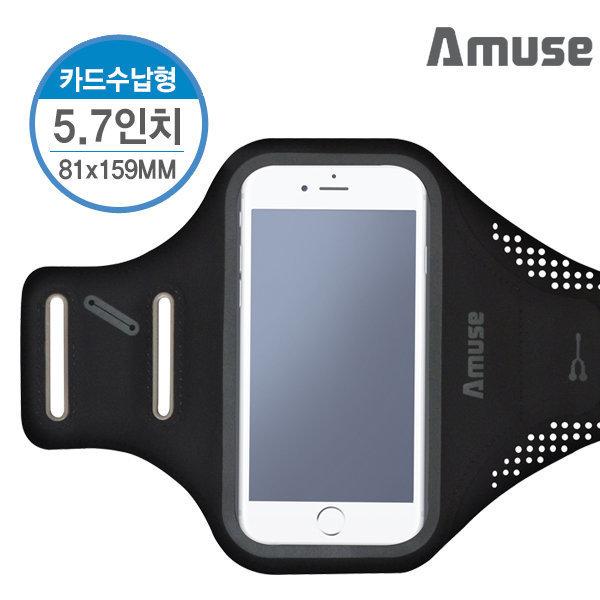 어뮤즈 카드수납형 스마트폰 5.7인치용 암밴드 NCS-02 상품이미지