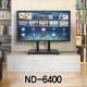 TV제조사 무관/ND-6400 TV 스탠드/거치대/다이/브라켓 상품이미지