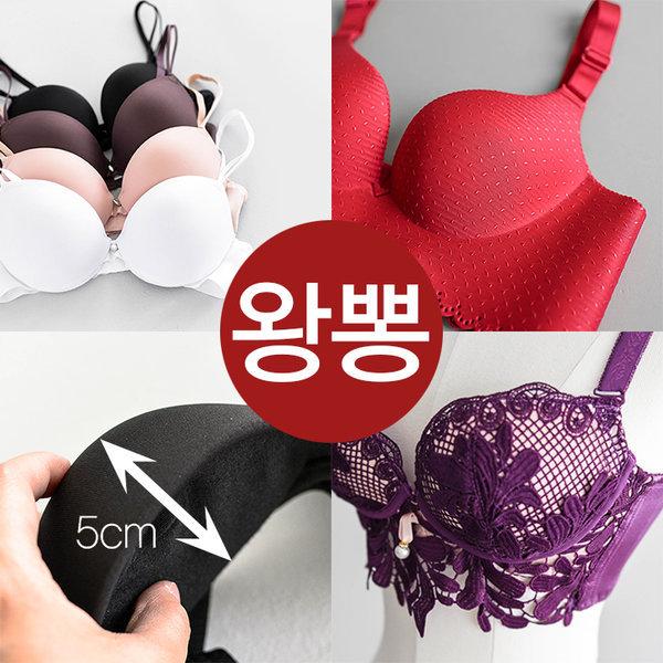 5CM 왕뽕브라/앞후크브라/여성팬티브라세트/왕뽕볼륨 상품이미지
