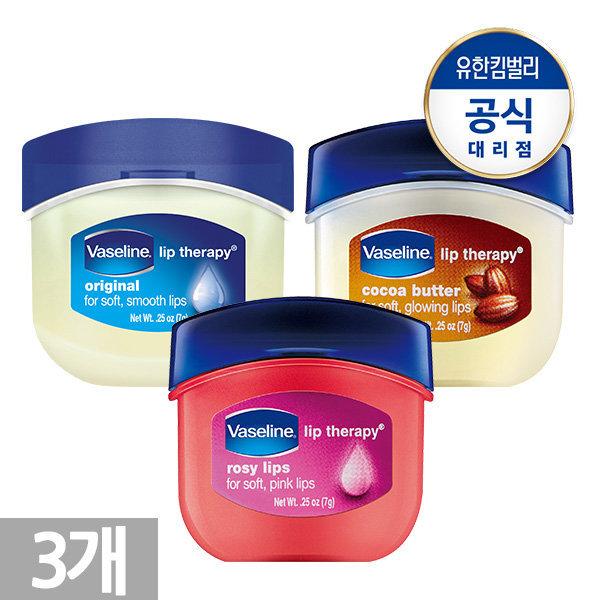 바세린 립테라피 립 7g/4.8g 1+1+1 상품이미지