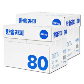 한솔 A4 복사용지(A4용지) 80g 2박스/더블에이
