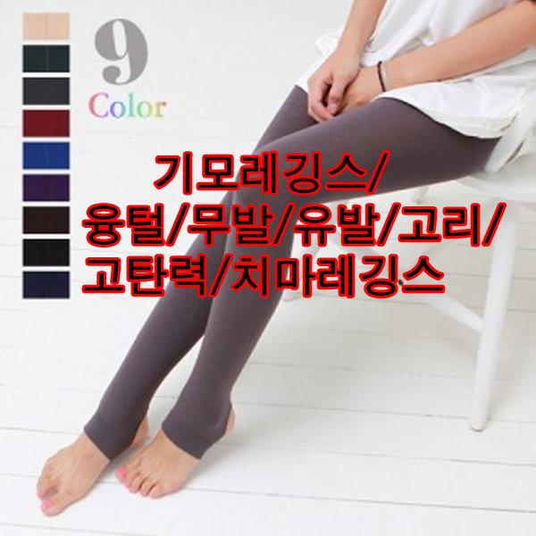 레깅스/치마/기모/밍크/융털/유발/무발/고리/총알배송 상품이미지