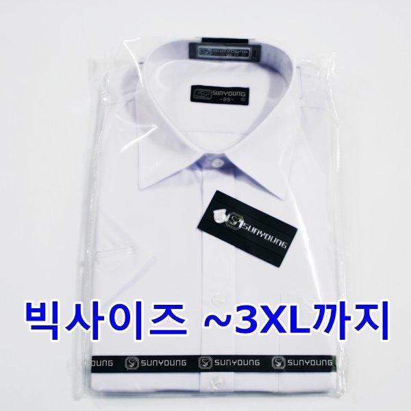 빅사이즈/반팔/긴팔/기본/와이셔츠/유니폼/일반핏 상품이미지