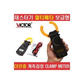 클램프미터 멀티메타 전압 전류 저항 검전기 테스터기