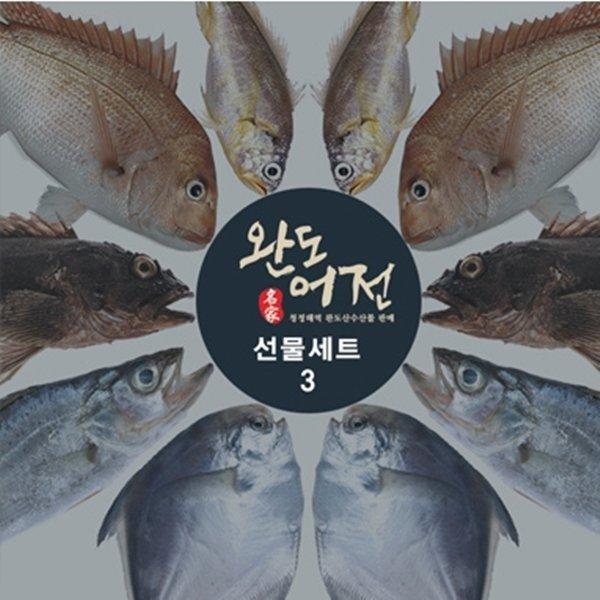 완도어전 생선세트2 제수용생선 반건조 마른생선 상품이미지