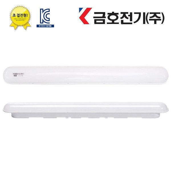 금호전기(LED일자등)30W 50W 형광등 등기구 방등 주방 상품이미지