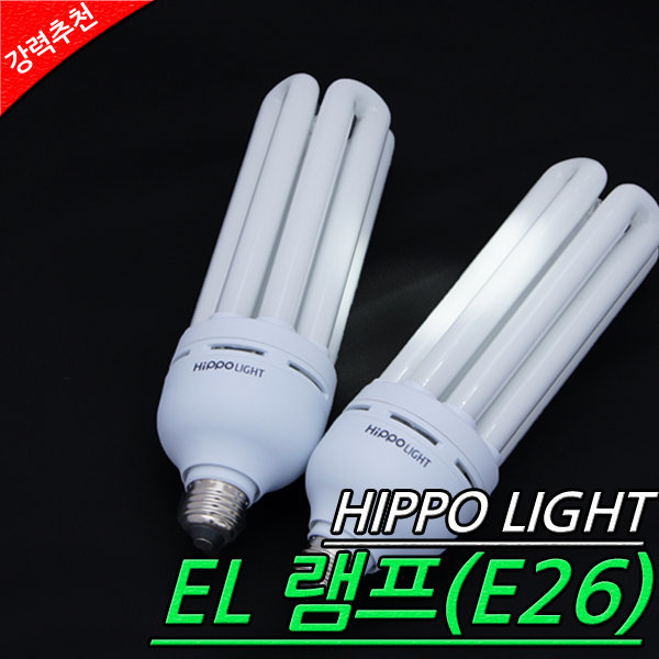 히포/EL램프/26소켓/전구/주광색/형광등/삼파장 상품이미지