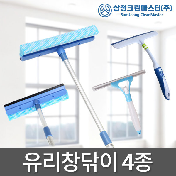 유리창닦이(대)/유리창닦이/유리창청소/물기제거/청소 상품이미지