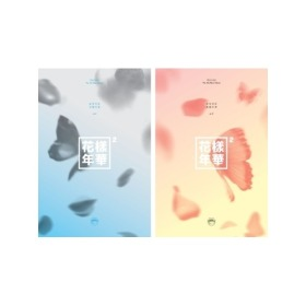 (Select version) BTS - The Most Beautiful Thing In Life Pt.2 / 4th mini album / K-pop /