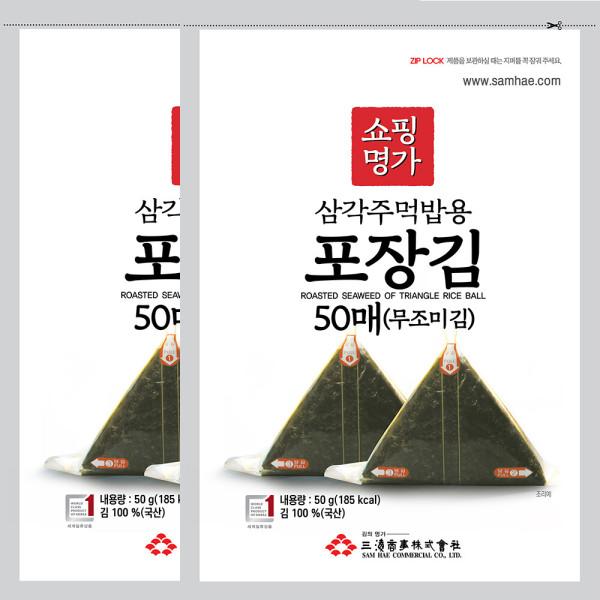 삼각김밥 100매(50매X2봉) 상품이미지