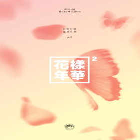 BTS 4th mini album / HWA YANG YEON HWA pt2 / Peach ver. / K-pop /