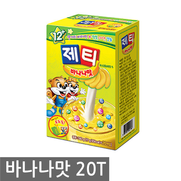 제티 바나나맛 20T/코코아/제티/초코/바나나 상품이미지