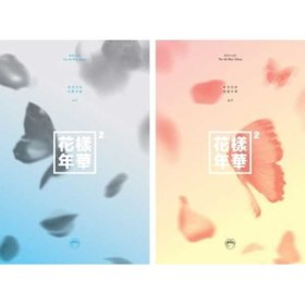 (Choice Blue/Peach ver.) 방탄소년단 (BTS) / 화양연화 pt.2 (4th Mini Album)