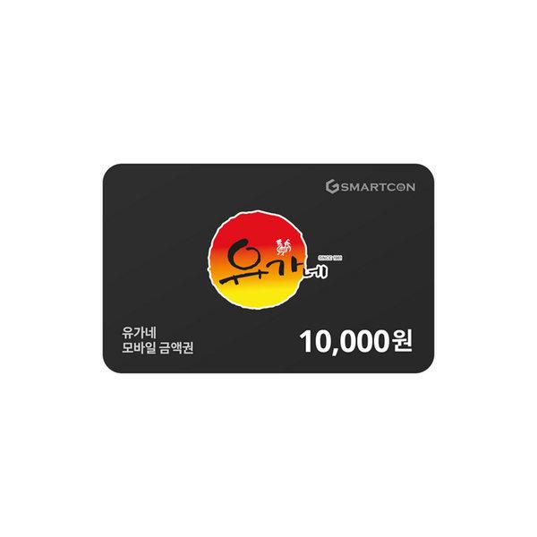 (유가네) 기프티카드 1만원권 상품이미지