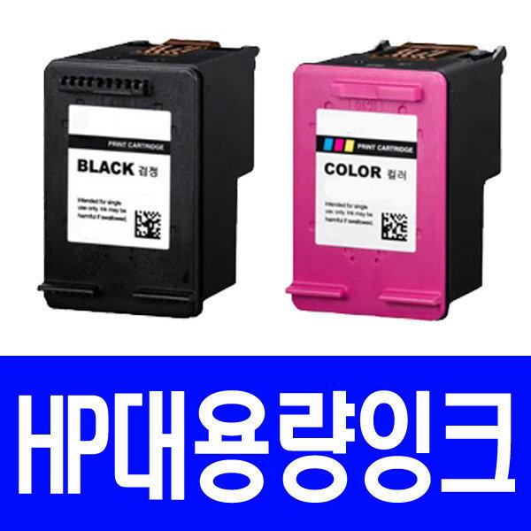 HP 60 잉크 F2410 D1660 F2480 F4480 F4250 HP60 120 상품이미지