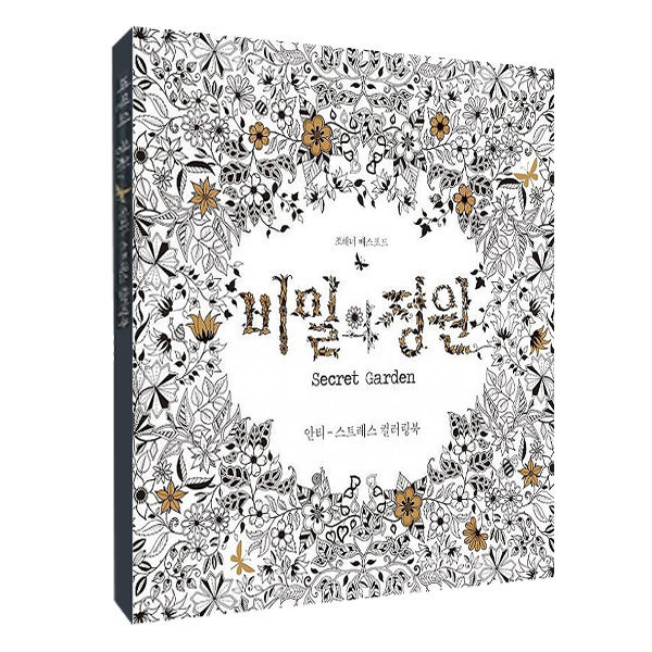 비밀의 정원 컬러링북 안티-스트레스 조해너 배스포드 상품이미지