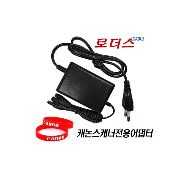 12V 1.25A Canon케논scanner PA-08J 국산어댑터P 상품이미지