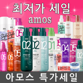 amos/amos/Feel the Green Tea Shampoo/Pure Smart/Curling Essence