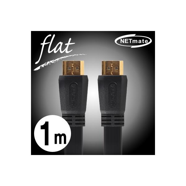 무배 NMC-HDF01DN HDMI 모니터 케이블 1m 플랫 UHD 4K 상품이미지