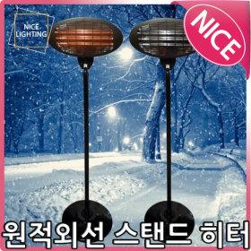 원적외선 스탠드 히터기 히터/히타/난방기/온풍기