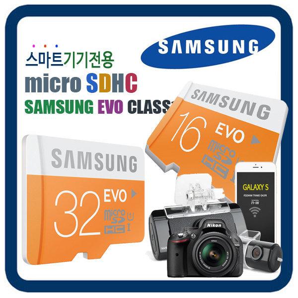 삼성 갤럭시 플레이어YP-GB1 4.0 메모리카드 상품이미지
