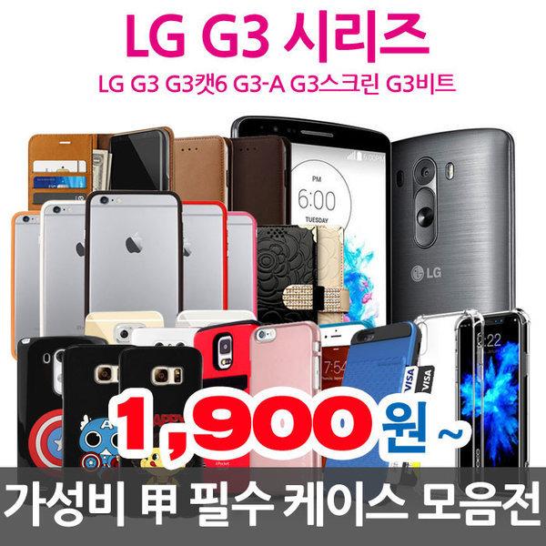 LG G3 캣6 CAT6 G3A 스크린 비트 젤리 지갑 케이스 상품이미지