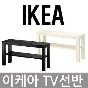 [이케아]당일발송. 이케아 LACK TV 벤치 TV선반/장식장/다이