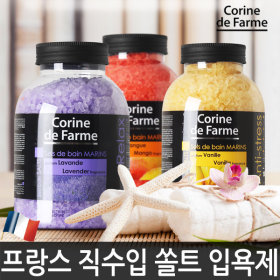 코린드팜 배쓰 쏠트 입욕제 1.3kg/바다소금