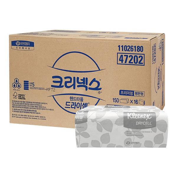47202 드라이셀 핸드타올 2400매(234x205mm) 상품이미지
