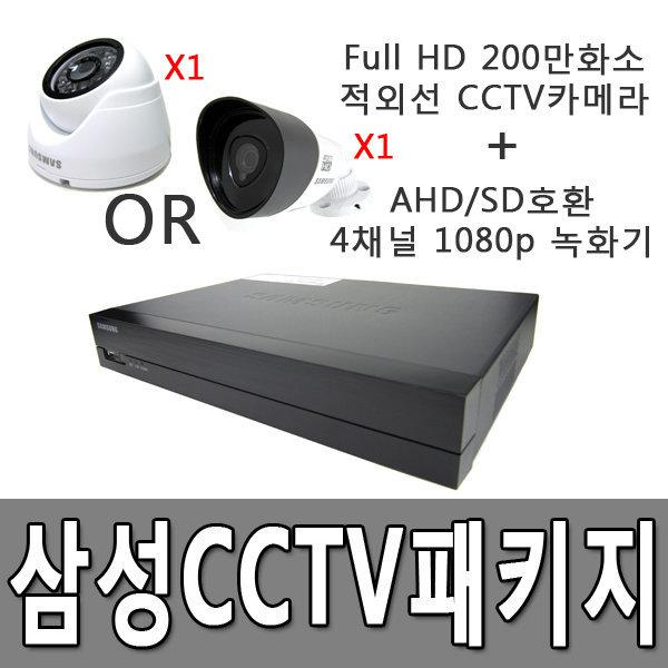 삼성테크윈 SRD-493 + SCO-6020R 적외선 CCTV패키지 상품이미지