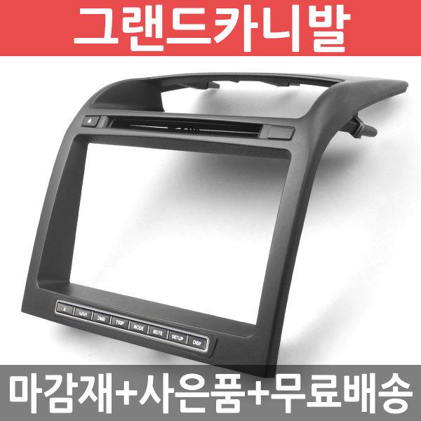 JY 그랜드카니발 오디오일체형 내비마감재 /완소카 상품이미지