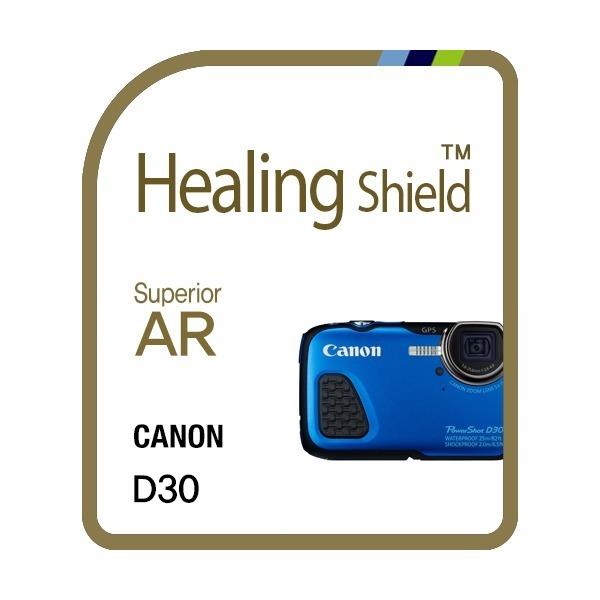 캐논 D30 Superior AR 고화질 액정보호필름 1매 상품이미지