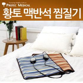 황토 맥반석 전기찜질기 (커버랜덤발송) PR-520