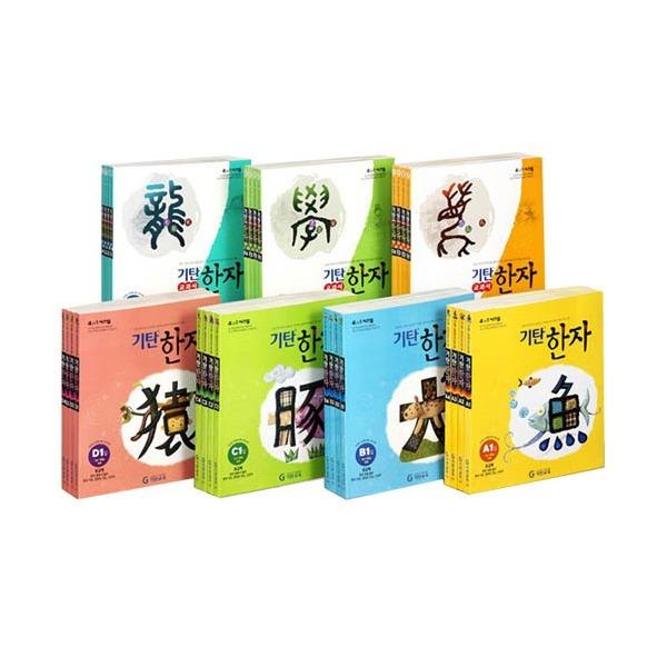 기탄한자/교과서한자 시리즈 A~G단계 세트 선택구매 상품이미지