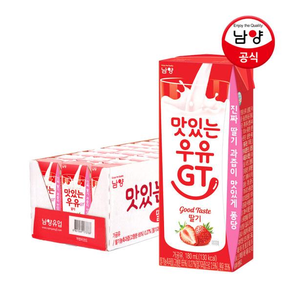 남양 아인슈타인 베이비 맛있는우유 저지방 멸균우유 상품이미지