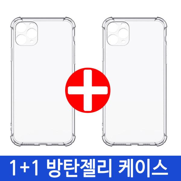 투명 젤리 갤럭시S10 S9 S8 노트10 노트9 노트8 A5 G8 상품이미지